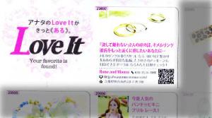 AFNScawaii広告のコピー