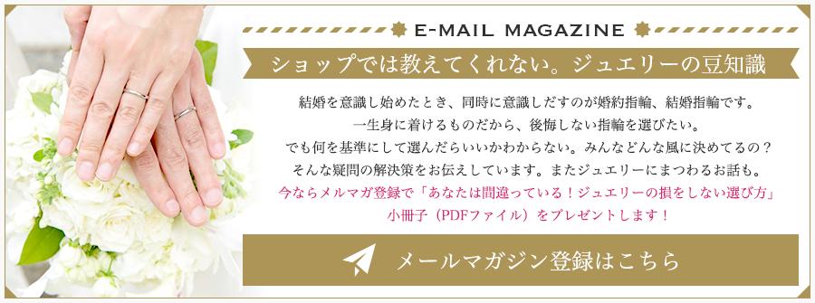 bnr_magazine