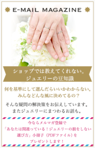 bnr_magazine_sp